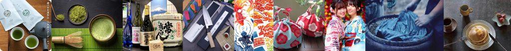フランス 人気 日本製品 お土産 シンプル デザイン ミニマリスト